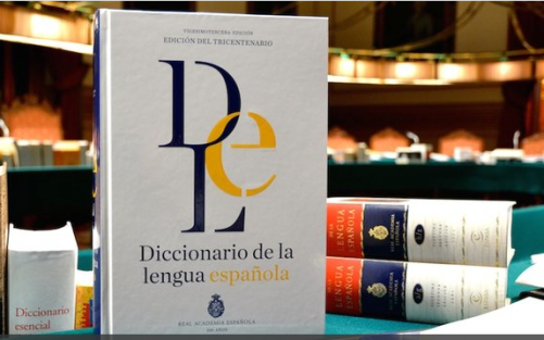 Model of the 23rd edition of the Dictionary of the Spanish language. Tercentenary Edition. Courtesy of RAE © Real Academia Española - RAE